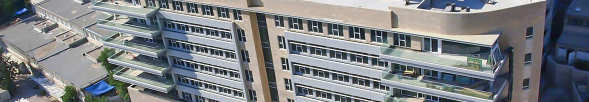 """בניין האשפוז החדש ע""""ש סמסון"""